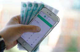 Мобильный телефон заменит платежную карту