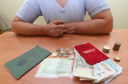 Правительство проиндексирует все пенсии, кроме пенсий работающих пенсионеров