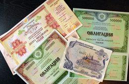 Минфин планирует к осени обменять старые выпуски евробондов на новые