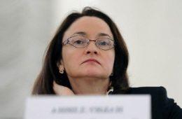 Минфин представил в правительство список кандидатов в совет директоров АСВ