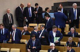 Комитет Госдумы одобрил законопроект об определении правового статуса самозанятых граждан