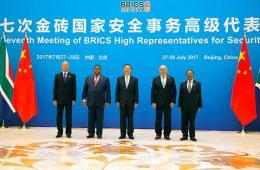 Страны БРИКС подписали в Китае план по промышленному сотрудничеству