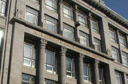 Минфин РФ признал низкую эффективность государственных компаний