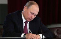 Путин подписал закон об «альтернативной котельной»