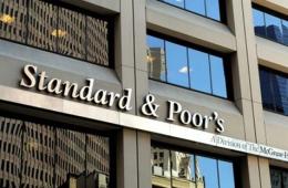 Кудрин: ситуация с банком «Югра» говорит о сложностях в финансовой системе РФ