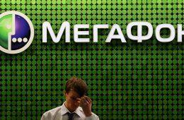 «Мегафон» высказался по отмене роуминга в России