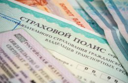 РСА: с начала года в России оформлено 3 млн договоров е-ОСАГО