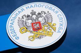 Банки получат доступ к налоговым справкам россиян до конца года