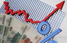 Аналитики: решение ЦБ о снижении ключевой ставки до 9% было преждевременным