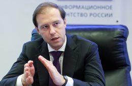 К 2035 году в России планируется создать 40 «умных фабрик»