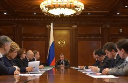 Медведев: проект бюджета на 2018 год остается консервативным