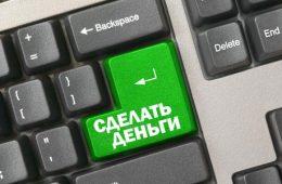 Песков: Путин критиковал ЦБ за позднюю «расчистку» банковской системы
