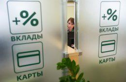 Центробанк: ставка по ипотеке в мае достигла минимума за всю историю наблюдения