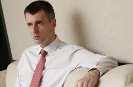 Прохоров продал 7% акций «Русала» Вексельбергу за $504 млн