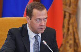 Медведев констатировал начало торговой войны против России