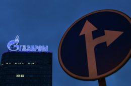 За полгода прибыль «Газпрома» упала в 11 раз