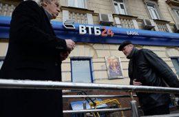 ВТБ отреагировал на возможный уход Михаила Задорнова