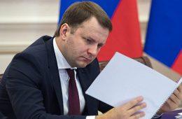 «Мотивирующий фактор»: глава МЭР о санкциях США против РФ