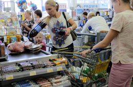 В России подешевеют продукты