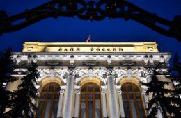 ЦБ отозвал лицензии у банков «Резерв» и «Анелик РУ»