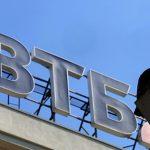 Группа ВТБ снижает ставки по ипотек
