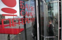 Банк «Санкт-Петербург» может войти в капитал банка «Александровский»