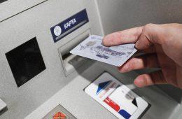 С банковских карт россиян за год украли 650 миллионов