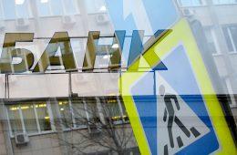 Мнение: информационные вбросы против частных банков возникают всё чаще