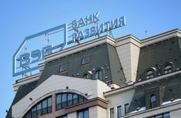 Внешэкономбанк спрогнозировал появление Moscowcoin