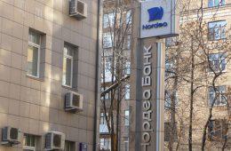 Акционеры Нордеа Банка ведут переговоры о его продаже