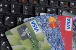 Мошенники разработали новую схему кражи с пластиковых карт