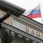 В распоряжении банка «Траст» оказались доли в «Росгосстрахе» и в банке «ФК Открытие»