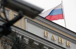 Клуб управляющих центральных банков выразил озабоченность рисками распространения цифровых валют