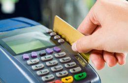 Россияне нарастили расходы за счет кредитов