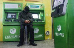 ФНС выставила счет Сбербанку