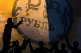 Рубль попадет в зависимость от Норвегии