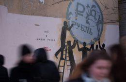 Замглавы МЭР Цыбульский освобожден от должности