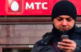 МТС приостанавливает работу в Туркмении