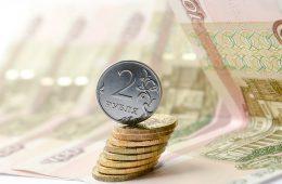 В России зафиксирована наименьшая инфляция с 1992 года