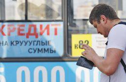 Задолженность потенциальных банкротов достигла 29 миллиардов рублей