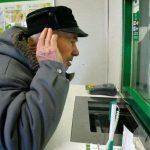 Дожившим до 2030 года россиянам дадут хорошую пенсию
