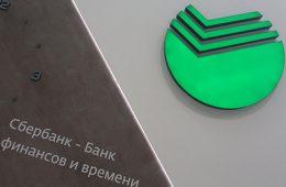 На совещании у Путина поддержали позицию Минфина по регулированию криптовалют