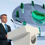 Греф заявил о неэффективном развитии сотовой связи в России