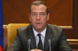 Кабмин выделил дополнительные 526,3 млн рублей на поддержку многодетных семей в регионах