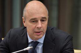 Силуанов: Россия может выйти на бездефицитный бюджет в 2019 году
