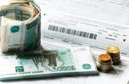 Управляющие компании отстранят от сбора средств за услуги ЖКХ
