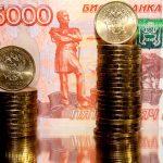 Президент РФ внес изменения в закон о валютном регулировании и валютном контроле