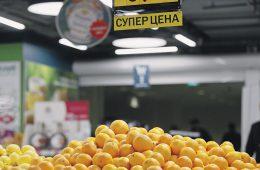 Мандарины и апельсины подешевеют к праздникам