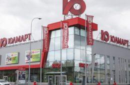 Адвокат арестованного совладельца «Юлмарта» заявил об интересе Сбербанка к активу