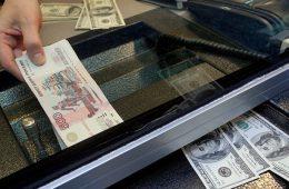Против рубля начали играть сразу три обстоятельства
